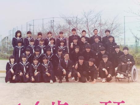 【PKCZ® CULT CLUB Vol.12】MOVIE『14歳の栞』