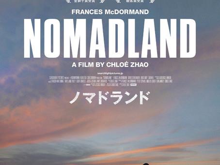【PKCZ® CULT CLUB Vol.15】MOVIE 『NOMADLAND(ノマドランド)』