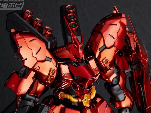 PBandai RG 1/144 Sazabi Special Coating - Release Info  & New Pictures By Dengeki Hobby