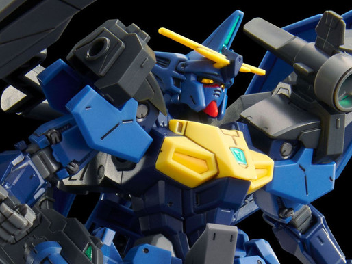 PBandai HGAC 1/144 Gundam Geminass 02 Land Battle Heavy Unit Expansion Parts - Release Info