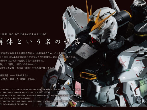 MetalStructure 1/60 RX93 V Gundam - Release Info