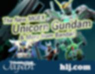 Bandai_Hobby_2020_07_320x250.jpg
