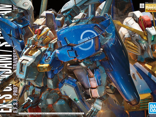 MG 1/100 S/EX-S Ver 1.5 - Box Art & Release Info