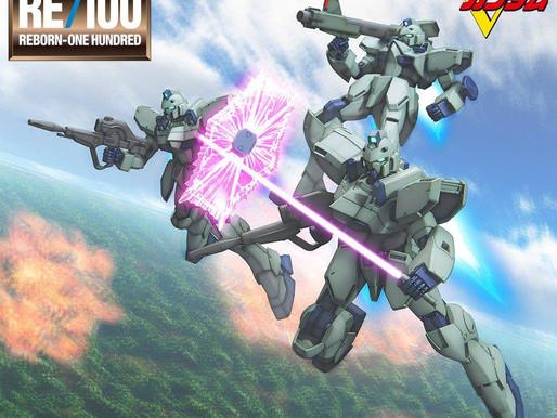 ReBorn 1/100 Gun EZ - Release Info