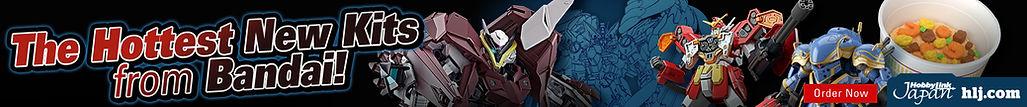 Bandai_Hobby_2020_061920x200.jpg