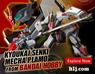 Bandai_Hobby_2021_07_320x250-min.jpg