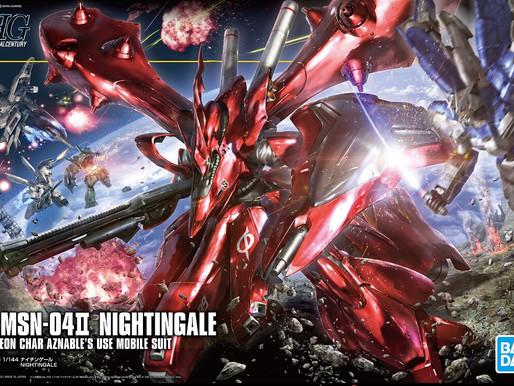 HGUC 1/144 MSN-04II Nightingale - Release Info & Box Art
