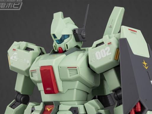PBandai MG 1/100 Jegan Type D - Release Info & Sample Images by Dengeki Hobby