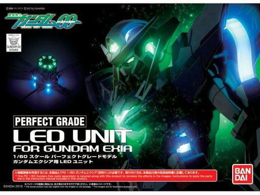 LED Unit for PG Exia - Release Info