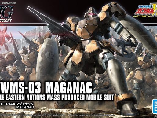 HGAC 1/144 Maganac - Box Art & Release Info