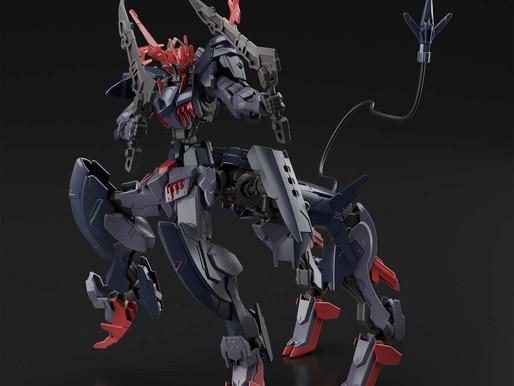 HGGB 1/144 Gundam Barbatauros - Release Info