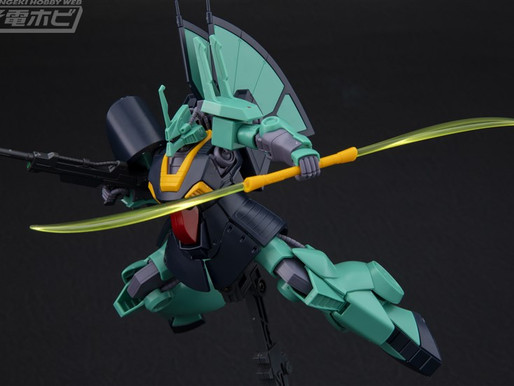 HGUC 1/144 Dijeh - Release Info & Samples Images by Dengeki Hobby