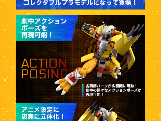 Figure Rise Standard Wargreymon Anime Ver.  - Release Info