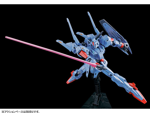 PBandai HGUC 1/144 Gundam Mk-III - Release Info
