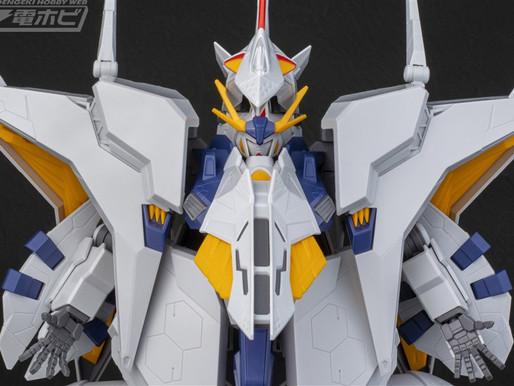 HGUC 1/144 RX104FF Penelope Gundam - Release Info & Sample Images By Dengeki Hobby