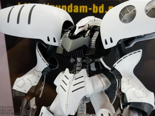 PBandai MG 1/100 Qubeley Dammed - release Info