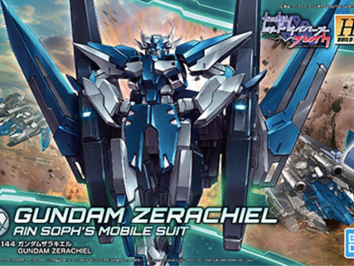 HGBD 1/144 Zerachiel - Box Art & Release Info