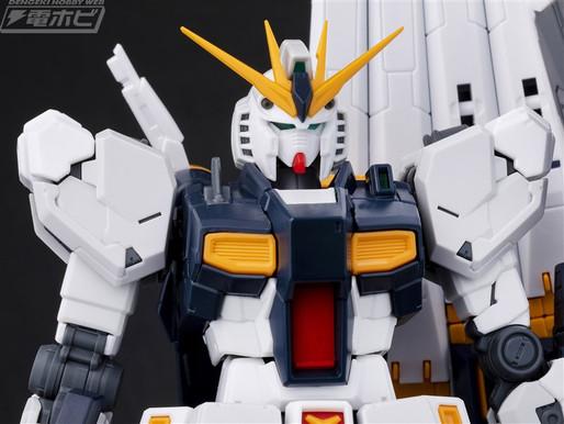 RG 1/144 RX 93 NU Gundam - Release Info & Sample Images By Dengeki Hobby