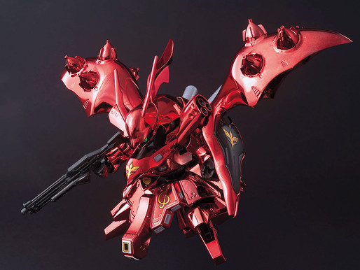 SDCS Nightingale Special Coating Ver. - Release Info