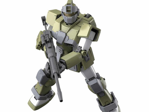 MG GM Sniper Custom - Release Info