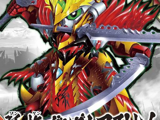 SD Sangoku Soketsuden Sun Quan Astray - Release Info