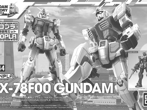 "1/144 RX-78-F00 Gundam [GUNDAM FACTORY YOKOHAMA] ""ECOPLA VER."" - Release Info"