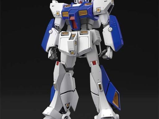 MG 1/100 Gundam ALEX Ver 2.0 - release Info