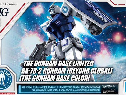 "PBandai HG 1/144 RX-78-2 Gundam [BEYOND GLOBAL] ""GUNDAM BASE"" - Release Info"