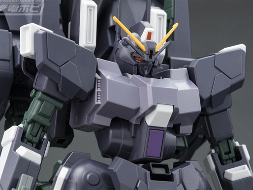 HGUC 1/144 Silver Bullet Suppressor - Sample Images By Dengeki Hobby & Release Info