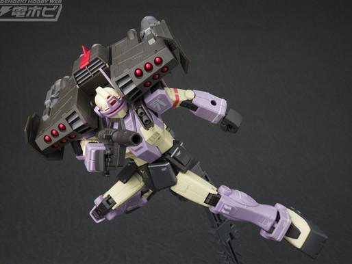PBandaiHG 1/144 GM Intercept Custom Fellow Booster - Release Info & Sample Images By Dengeki Ho