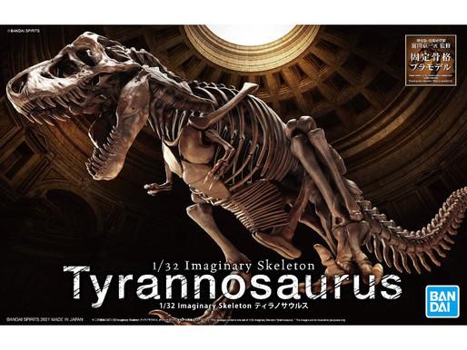1/32 Imaginary Skeleton Tyrannosaurus - Release Info