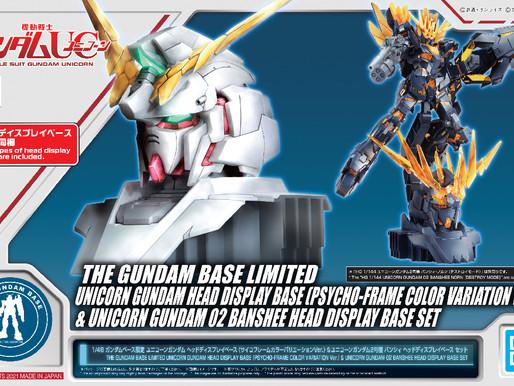 1/48 RX-0 Unicorn Gundam and Banshee Head Display Base [PSYCHO FRAME COLOR VARIATION Ver.]  - Releas