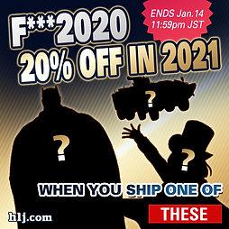 FU_2020_Shipping_Campaign_2021_01_600x60
