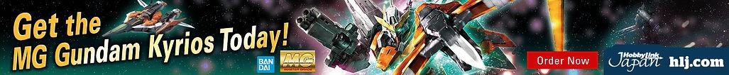MG_Gundam_Kyrios_2020_08_1920x200.jpg