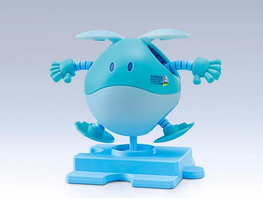 Haropla Haro [Sky Blue]
