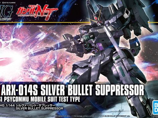 HGUC 1/144 Silver Bullet Suppressor - Box Art & Release Info