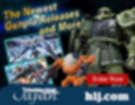 Gundam_Releases_2020_05_320x250.jpg
