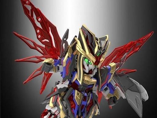 SD Sangoku Soketsuden Destiny Gundam - Release Info
