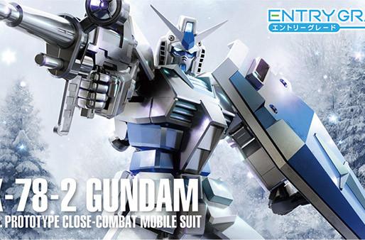 Entry Grade 1/144 RX-78-2 Gundam [SNOW IMAGE COLOR VER.]  - Release Info