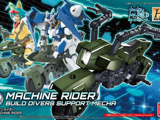 HGBC 1/144 Machine Rider - Release Info + Box Art