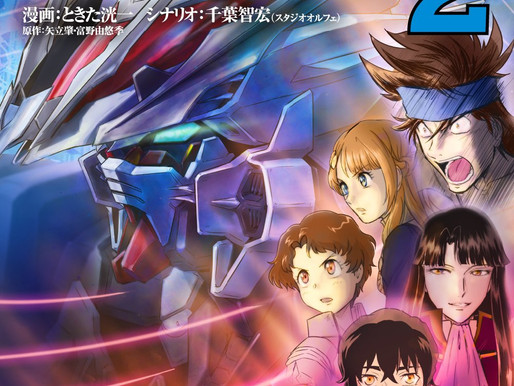 Mobile Suit Gundam SEED ASTRAY Princess of the Sky Vol. 2