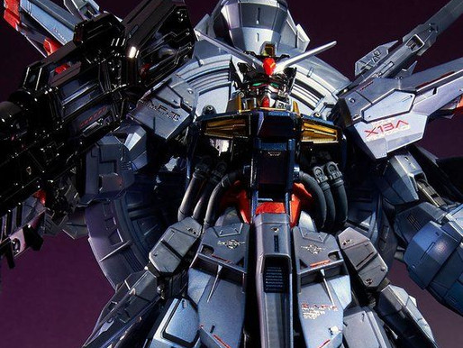 P Bandai MG Providence Special Coating Ver. - Release Info