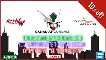 Canadian gundam.png