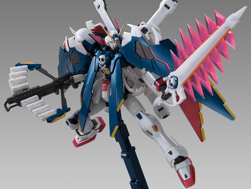 MG 1/100 Crossbone X1 Full Cloth Extra Finish Ver. - Release Info