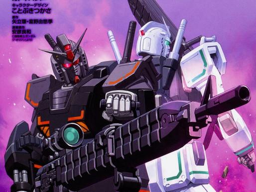 Mobile Suit Gundam THE ORIGIN MSD vol. 3