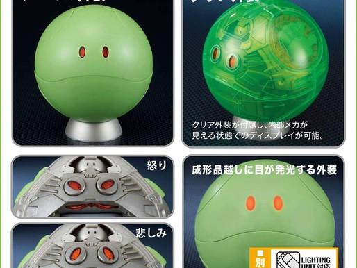 Figure Rise Mechanics Haro - Release Info