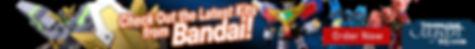 Bandai_Hobby_2020_3_1920x200.jpg