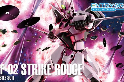 ENTRY GRADE 1/144 Strike Rouge - Release Info