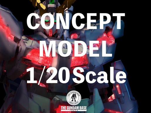 1/20 Unicorn Project Revealed