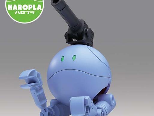 Haropla Ball - Release Info